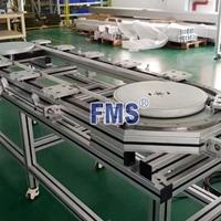 环形流水线 循环导轨 FMS弗迈斯