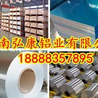 镜面铝板供应商 镜面铝板厂家 镜面铝板