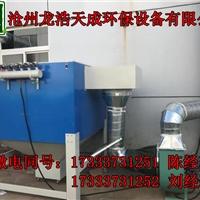 集中式焊烟除尘器 固定脉冲滤筒除尘器