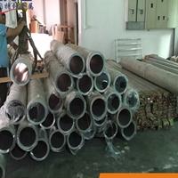圆管6063  6063铝管批发