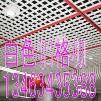 供应XW-L铝格栅吊顶施工工艺