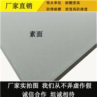 耐酸磚擁有成熟技術的耐酸瓷磚廠家