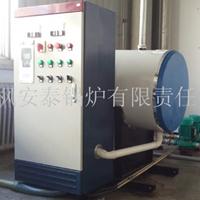 1噸電熱水鍋爐