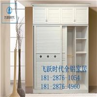 阜阳成批出售全铝家具铝材型材工厂