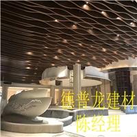 弧形木紋樹形鋁方管-定制廠家