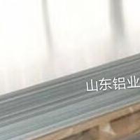 山东3003合金铝板厂家