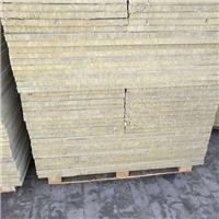 盛鼎厂家供应砂浆复合岩棉板