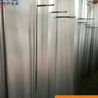 6063铝排切割  6063铝型材