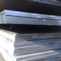 ALLOY7075-T651美鋁鋁板廠家
