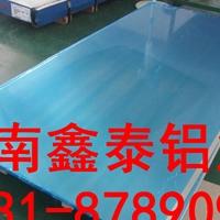 3003鋁板 覆膜鋁板 合金鋁板