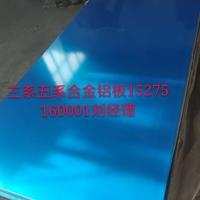 1060鋁板生產廠家