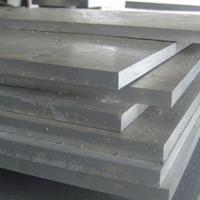 7075超厚铝板、特硬铝板