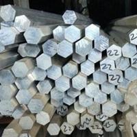 环保LY12六角铝合金棒