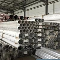 5A06-H112國標環保鋁管 亮面鋁棒