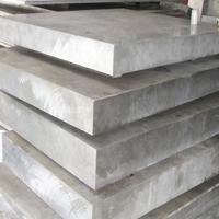 现货供应环保6061-t6铝合金板 铝排