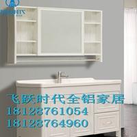 杭州批发铝合金环保家具材料生产厂家