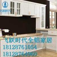 铝合金家具型材铝材成批出售市场