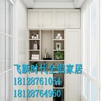 湛江全铝浴室柜铝材型材成批出售