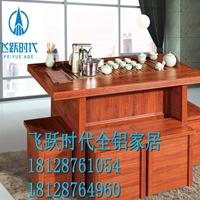 江苏全铝家具铝材型材生产商