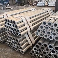 合金铝管生产厂家6061铝管