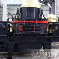 石头制砂机将石头酿成砂的机械LYJ80