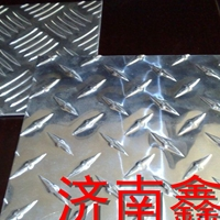 1060五条筋花纹铝板现货2.0mm