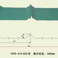 長期供應0.8厚鋁鎂錳板YX51-410-820