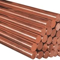 铍青铜生产厂家介绍红铜的用途