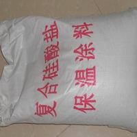 復合硅酸鹽保溫涂料生產廠家