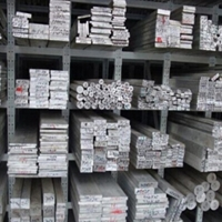 高端鋁材 鋁合金型材定制1060 6061 7075