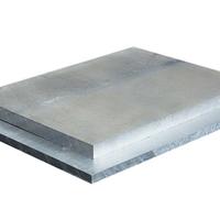 环保2014合金铝排铝条 进口铝板铝扁条批发