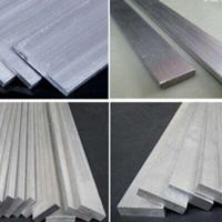北京2024航空铝排铝板 高硬度铝条铝块加工