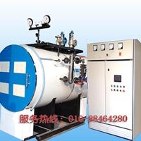 1噸電蒸汽鍋爐
