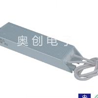 奥创 铝壳 变频器专用制动电阻