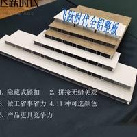 扬州批发全铝衣柜橱柜铝材型材