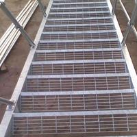 楼梯踏步板厂家佰纳楼梯踏步钢格板生产直销