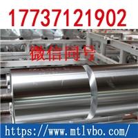 芜 湖1060铝卷厂家哪家好?