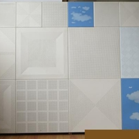 铝扣板价格 豪亚铝扣板生产厂家