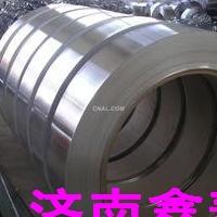 1060保溫鋁卷 0.5mm 現貨 鋁皮