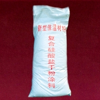 复合硅酸盐保温涂料的使用寿命