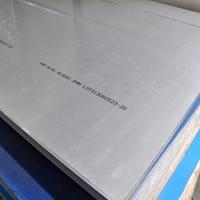 高质量1060铝板 高纯铝板 可折弯拉伸加工