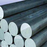 航空鋁棒廠家 7075鋁棒 軍工專用高端鋁棒材