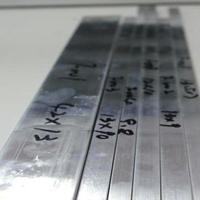 国标1070铝板铝排 1050纯铝板 铝扁条厂家