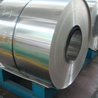 供應各種牌號鋁帶各種規格鋁帶鋁箔卷