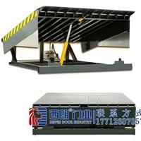 仓库装卸货液压平台
