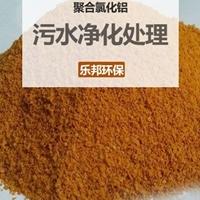W聚合氯化鋁鹽基度