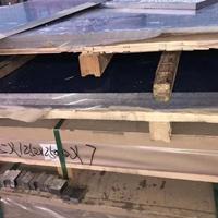 聊城3003铝板厂家现货1.5mm厚