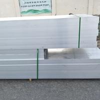 6061鋁合金型材,124X124X6mm厚壁鋁方管通,