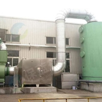 電子加工除塵設備水噴淋塔廢氣處理塔