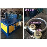 电动弯管机器设备厂